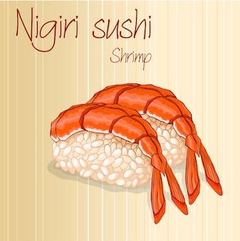 Une carte avec une jolie paire de nigiri sushi aux crevettes.