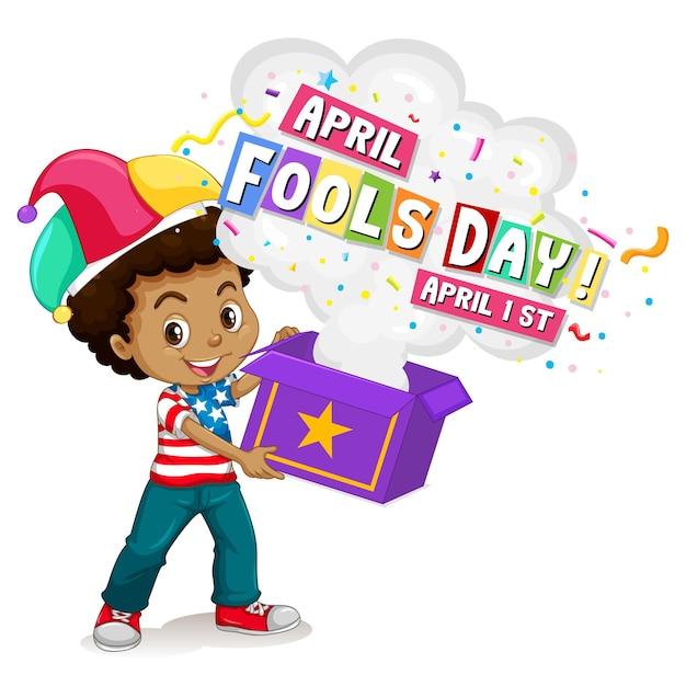 Carte de jour du poisson d'avril avec garçon portant un chapeau de bouffon tenant une boîte surprise