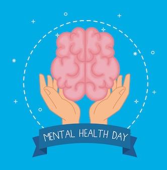 Carte de jour de santé mentale avec cerveau sur les mains