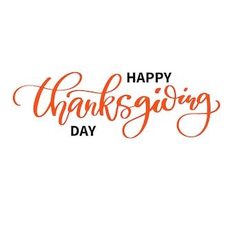 Carte de jour de thanksgiving avec inscription manuscrite.