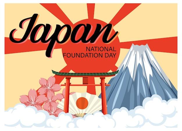 Carte de la journée de la fondation nationale du japon avec le mont fuji sur les rayons du soleil