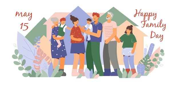 Carte de la journée internationale des familles avec composition de texte orné et membres de la famille