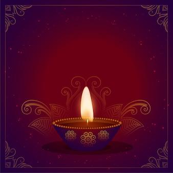 Carte joyeuse fête de diwali