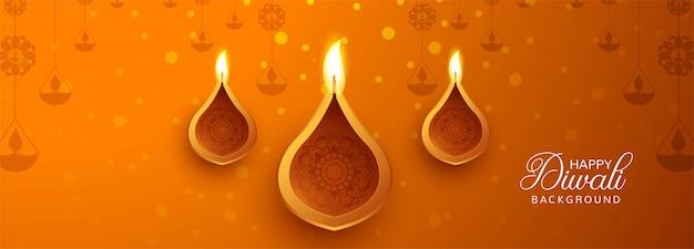 Carte joyeuse fête hindoue diwali pour bannière