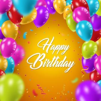 Carte de joyeux anniversaire de ballons colorés, mariage, invitation d'anniversaire