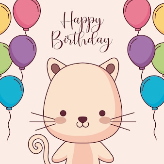 Carte de joyeux anniversaire chat mignon avec des ballons à l'hélium