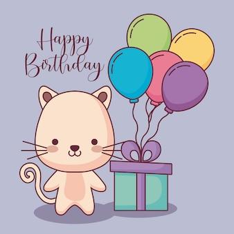 Carte de joyeux anniversaire chat mignon avec un cadeau et des ballons à l'hélium
