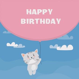 Carte de joyeux anniversaire avec un chat