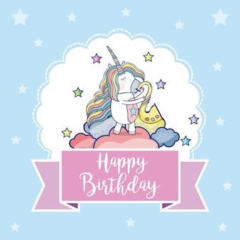 Carte de joyeux anniversaire avec des dessins animés fantastiques de licornes mignons