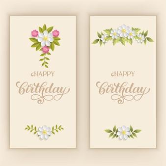 Carte de joyeux anniversaire élégante.