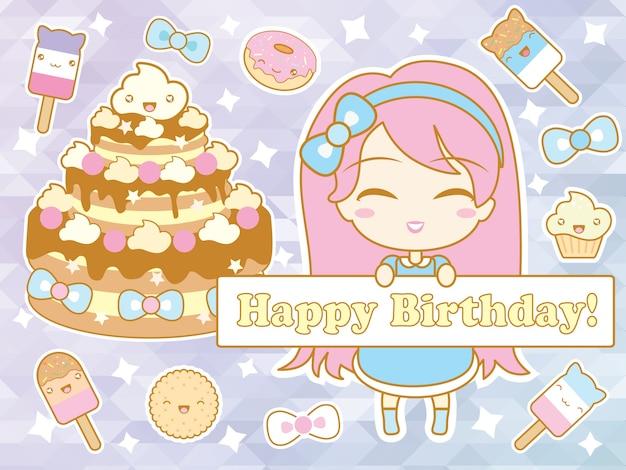 Carte de joyeux anniversaire avec une fille chibi de dessin animé souriant mignon