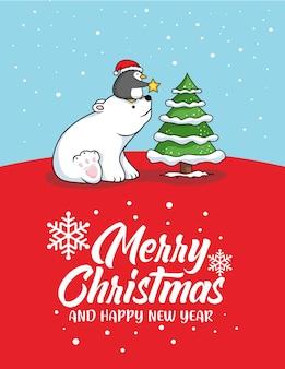 Carte de joyeux noël ours et pingouin