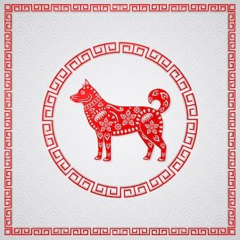 Carte de joyeux nouvel an chinois 2018 avec symbole du zodiaque chien