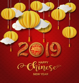 Carte de joyeux nouvel an chinois 2019