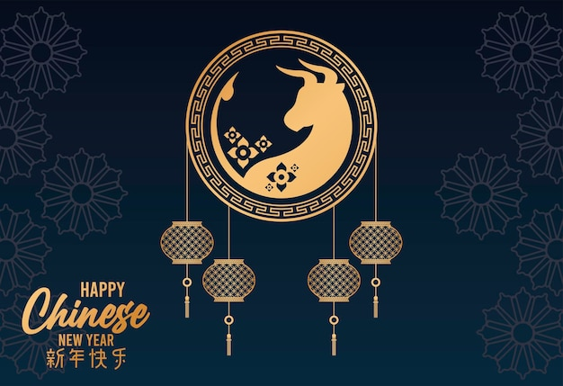 Carte de joyeux nouvel an chinois avec bœuf doré et lampes en fond bleu illustration