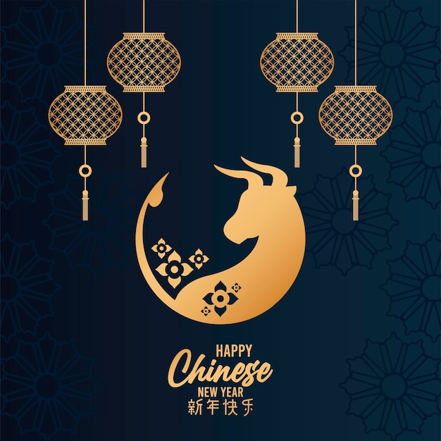 Carte de joyeux nouvel an chinois avec boeuf et lampes en illustration de fond bleu
