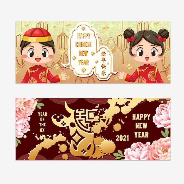 Carte De Joyeux Nouvel An Chinois Avec Un Enfant Portant Un Tee-shirt Et Ah Muay. Vecteur gratuit