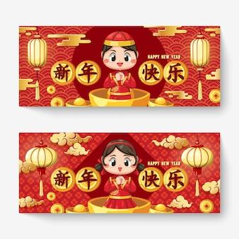 Carte de joyeux nouvel an chinois avec un enfant portant un tee-shirt et ah muay.