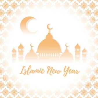 Carte de joyeux nouvel an islamique, nouvel an islamique hijri, aam hijri mubarak