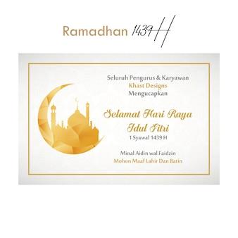 Carte de kartu ucapan ramadhan