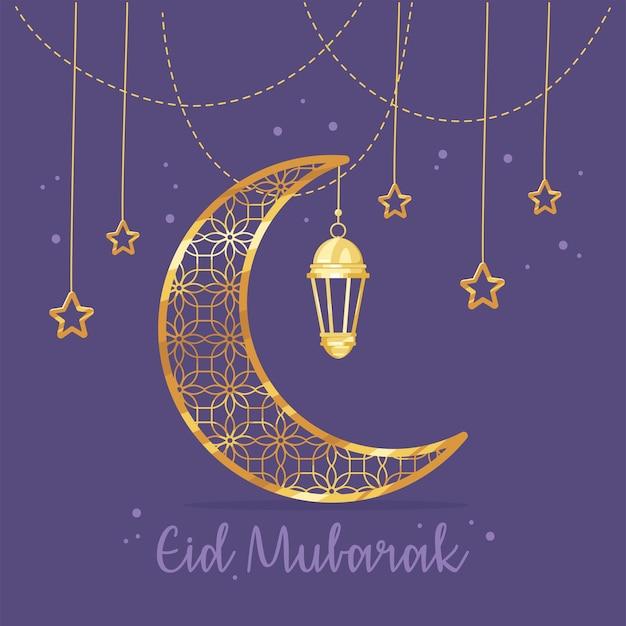 Carte des lampes de lune eid mubarak