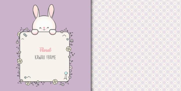 Carte de lapin bébé mignon avec cadre floral et modèle sans couture