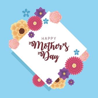 Carte de lettrage fête des mères avec des fleurs