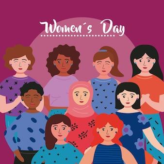 Carte de lettrage happy womens day avec illustration de filles interraciales