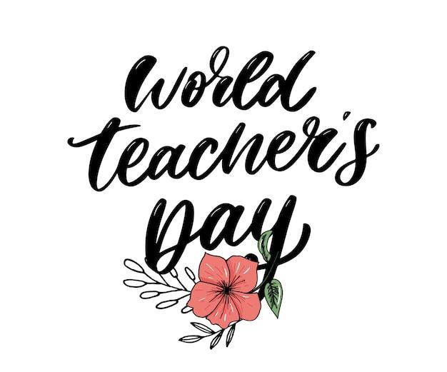 Carte de lettrage de la journée mondiale des enseignants