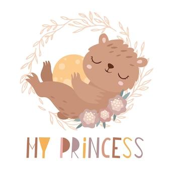 Carte avec lettrage ma princesse et ours endormi