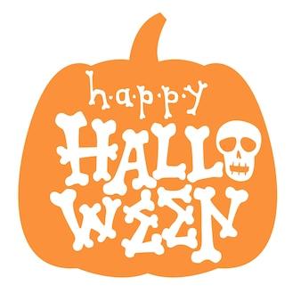 Carte de lettrage d'os de halloween heureux