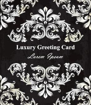 Carte de luxe élégance noire