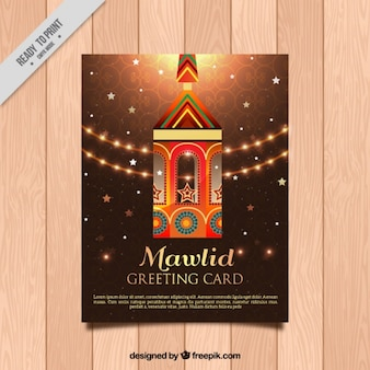 Carte mawlid avec lanterne design plat