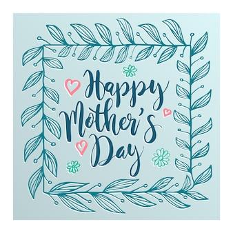 Carte de mère d'amour pour la fête des mères.
