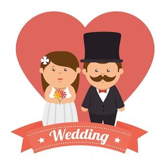 Carte mignonne de mariage