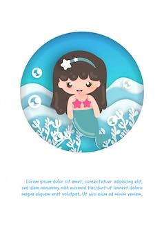 Carte de modèle d'anniversaire avec une sirène mignonne.