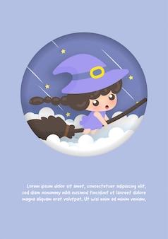 Carte de modèle d'anniversaire avec une sorcière mignonne sur un balai.
