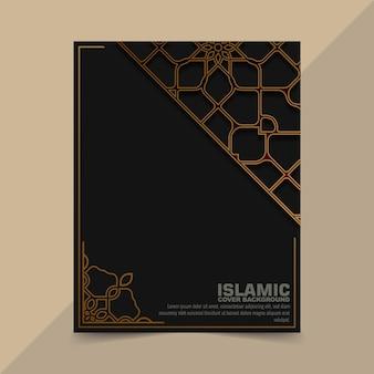 Carte de modèle islamique d'or de luxe