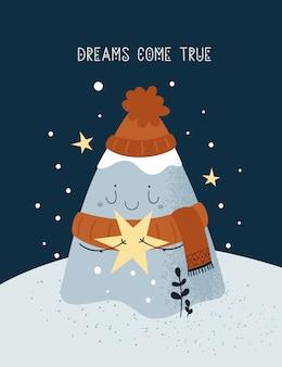 Carte de motivation avec montagne enfantine mignonne. les rêves deviennent réalité