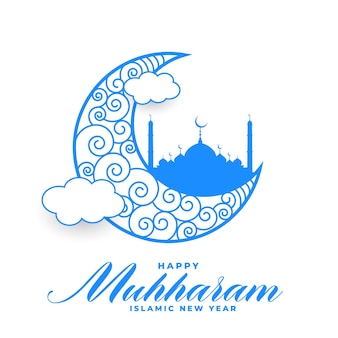 Carte muharram heureuse avec la lune et les nuages