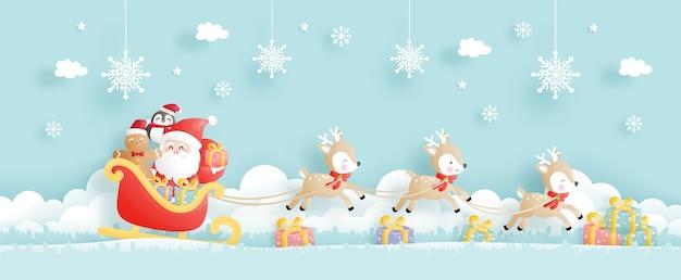 Carte De Noël, Célébrations Avec Le Père Noël Et Les Rennes. Chariot De Noël, Scène De Noël Pour Bannière Vecteur Premium