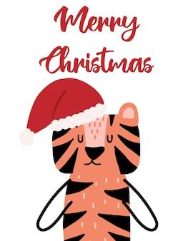 Carte de noël dessinée à la main avec un tigre en lettrage de noël de chapeau