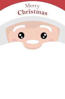 Carte de noël du visage du père noël