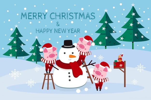 Carte de noël et nouvel an