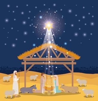 Carte de noël avec la sainte famille et les animaux dans l'écurie