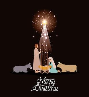 Carte de noël avec sainte famille et animaux