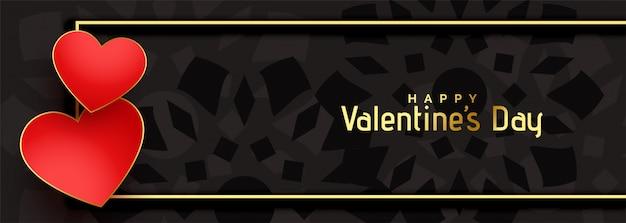 Carte noire de saint valentin avec deux coeurs