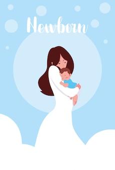 Carte de nouveau-né avec maman et mignon petit fils