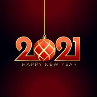 Carte de nouvel an avec boule de noël