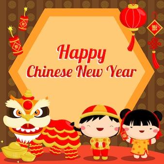 Carte de nouvel an chinois